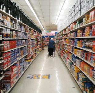 Un supermercado en EEUU