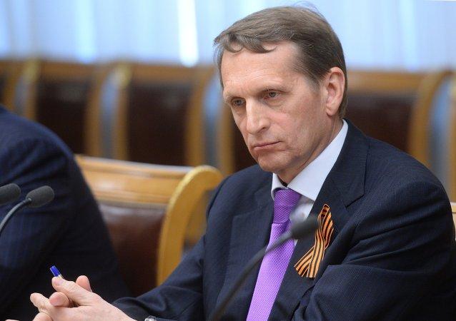 Serguéi Naríshkin, presidente de la Duma de Estado de Rusia