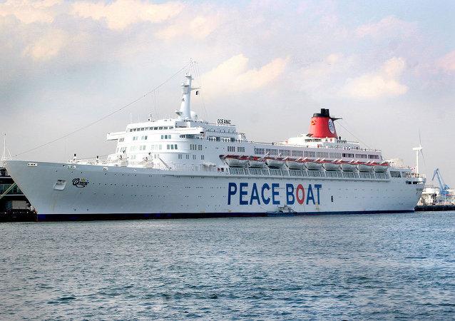 El Crucero por la Paz (Archivo)
