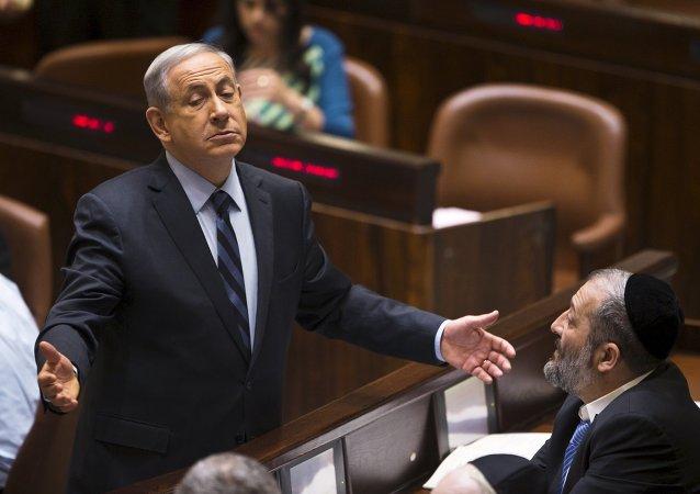 El Parlamento israelí aprueba ampliar el número de ministros del gobierno