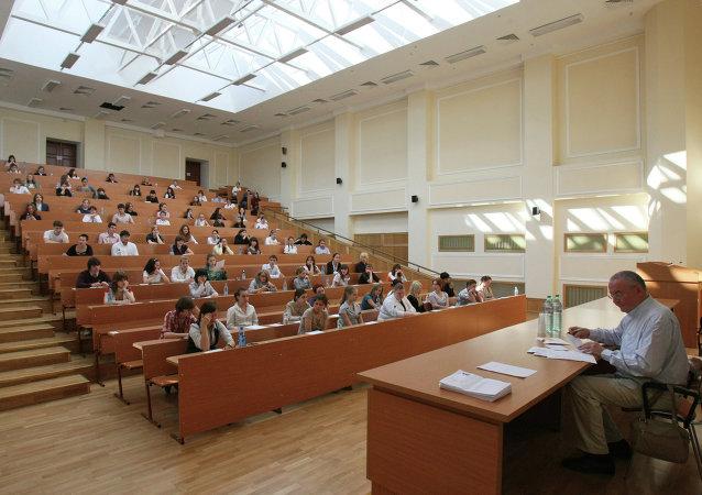 Rusia avanza casi 30 escalones en el Índice mundial de Capital Humano