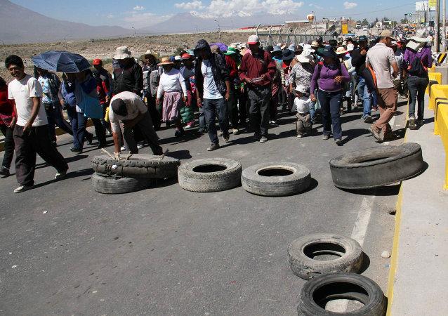 Manifestación de protesta en Perú