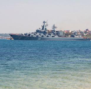 Base naval en Sebastopol