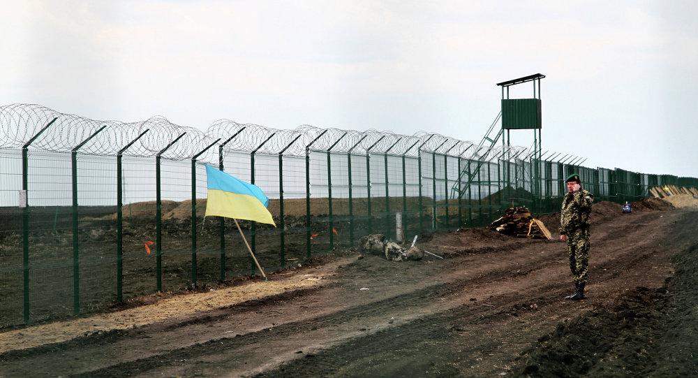 Frontera ruso-ucraniana