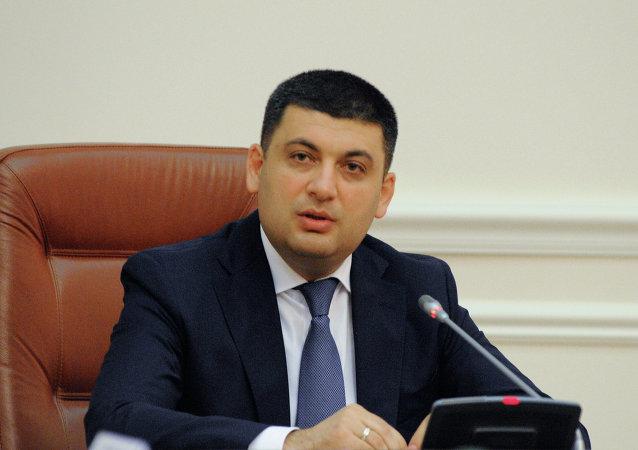 Vladímir Groisman, presidente de la Rada Suprema de Ucrania