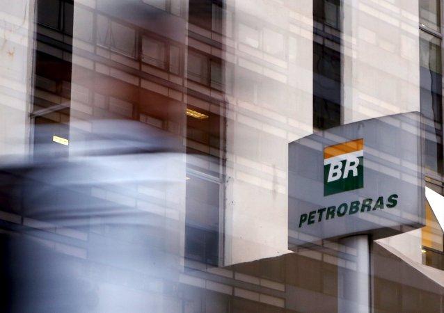 Petrobras sorprende a los escépticos con un beneficio de 1.779 millones de dólares