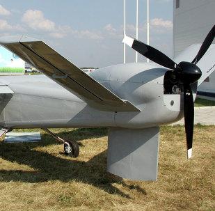Dozor-600
