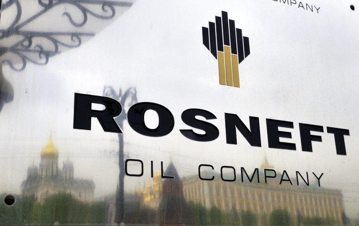 Rosneft espera producción estable en 2019 en yacimientos maduros de Venezuela