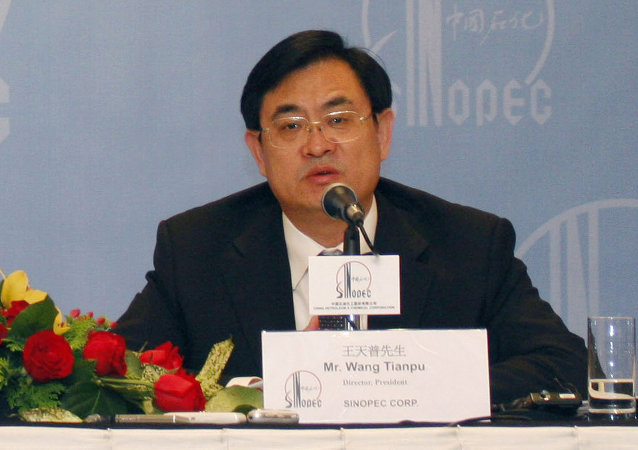 Wang Tianpu, presidente de la China Petroleum and Chemical Corporation (CPCC) (Archivo)