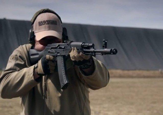 Kalashnikov en cámara lenta
