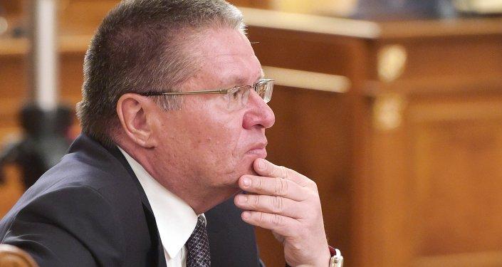 Alexéi Uliukáev, ministro de Economía y Desarrollo de Rusia (archivo)
