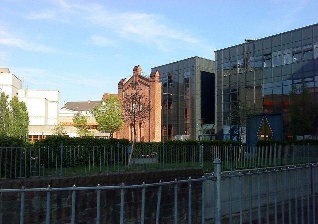 Universidad de la ciudad alemana de Kassel