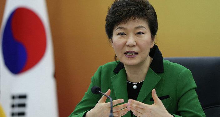 Park Geun-hye, la presidenta de Corea del Sur