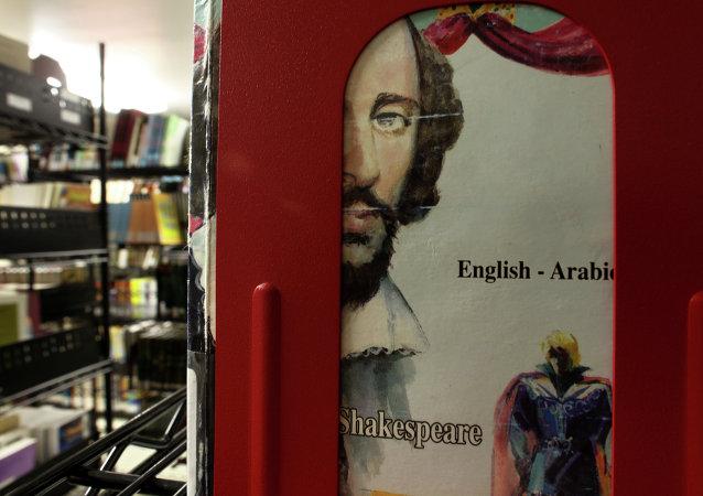 Descubren supuesto retrato de Shakespeare en un libro de botánica