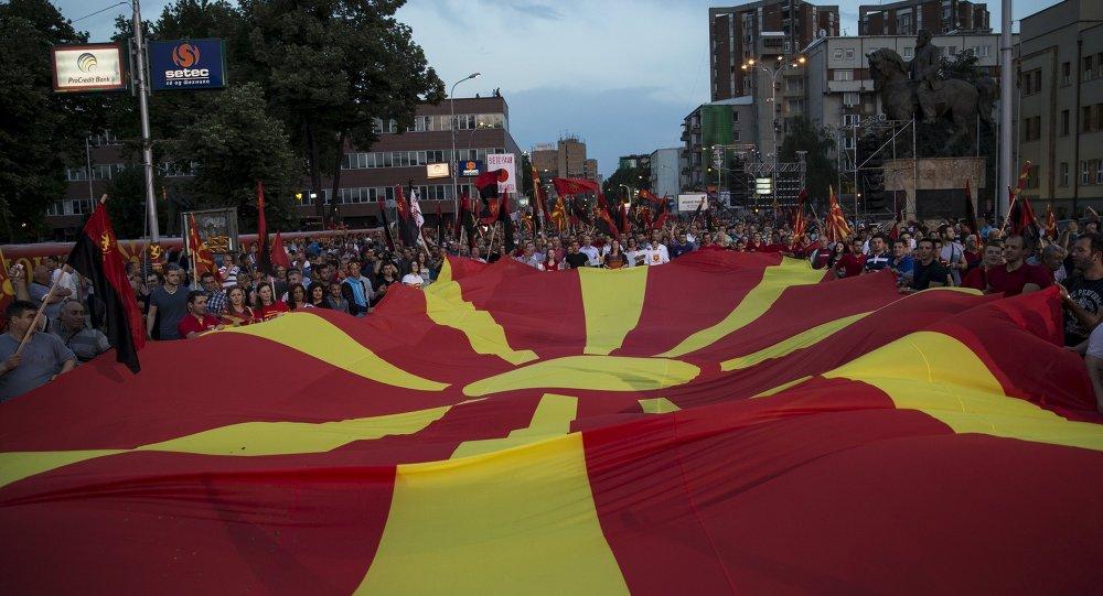 Situación en Skopje