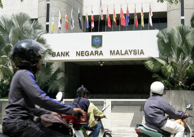 Bank Negara Malaysia (Archivo)
