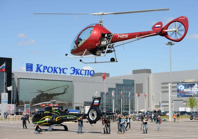 La Feria de la industria de los helicópteros HeliRussia abre en Moscú