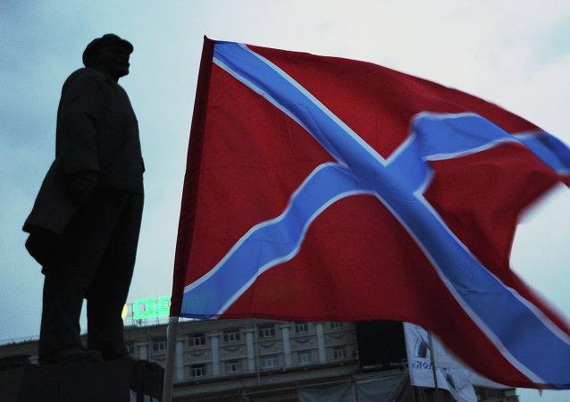 Bandera de Novorrusia