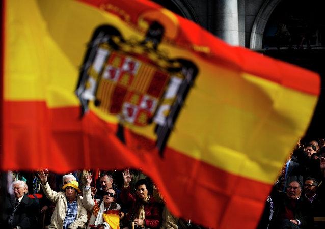 39 aniversario de la muerte del ex dictador español Francisco Franco, Madrid