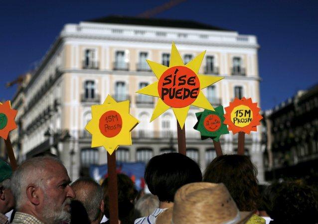Manifestación de protesta organizada por el movimiento 15M