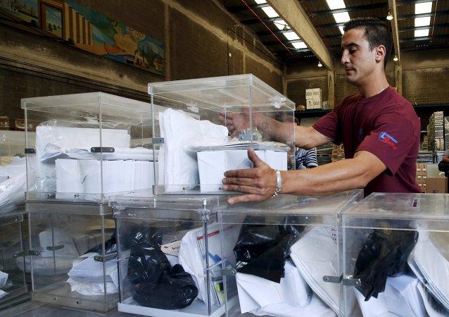 Preparación para las elecciones municipales en España