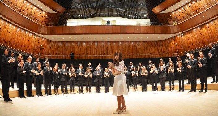 Cristina Kirchner con Orquesta Sinfónica Nacional de Argentina