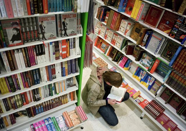 Un hombre en la librería