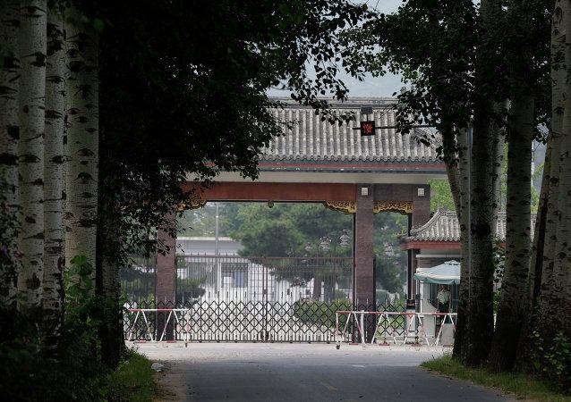 Entrada de prisión de Qincheng en Pekín (archivo)