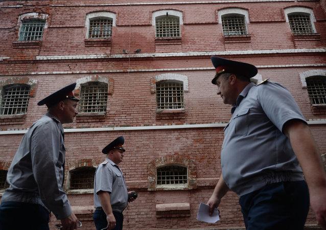 Prisión en Rusia