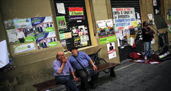 Pobreza en España (Archivo)