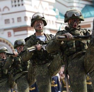 El equipo de combate Rátnik