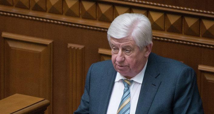 Viktor Shokin, procurador general de Ucrania