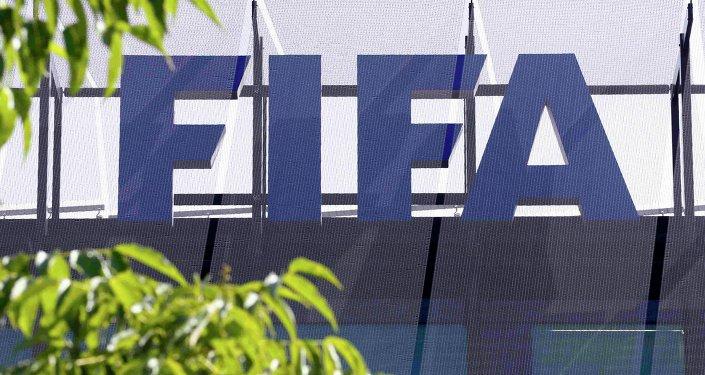 Logotipo de FIFA