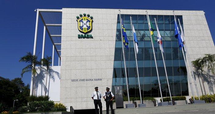 Sede de la Confederación Brasileña de Fútbol