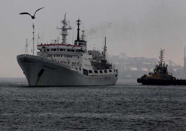 Buque de investigación oceanográfica Almirante Vladímirski