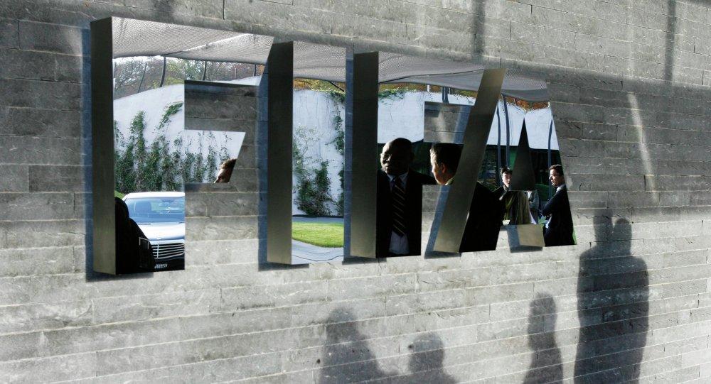 Logo de la FIFA (archivo)