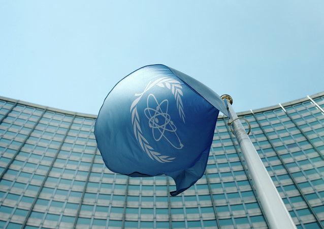 La próxima reunión entre el Grupo 5+1 e Irán se celebrará el 4 de junio en Viena