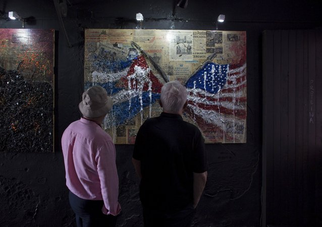 12ª Bienal de Artes Plásticas de La Habana