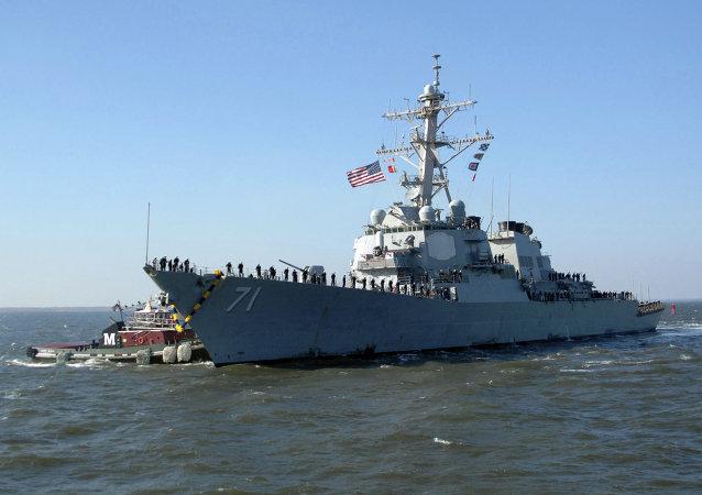 USS Ross de las Fuerzas Navales de los EEUU