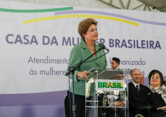 Inauguración de la Casa de la Mujer de Brasil