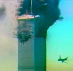 El 11-S: la tragedia que cambió el mundo