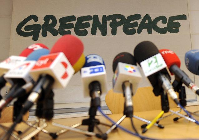 Logo de Greenpeace