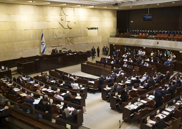 Parlamento de Israel (archivo)