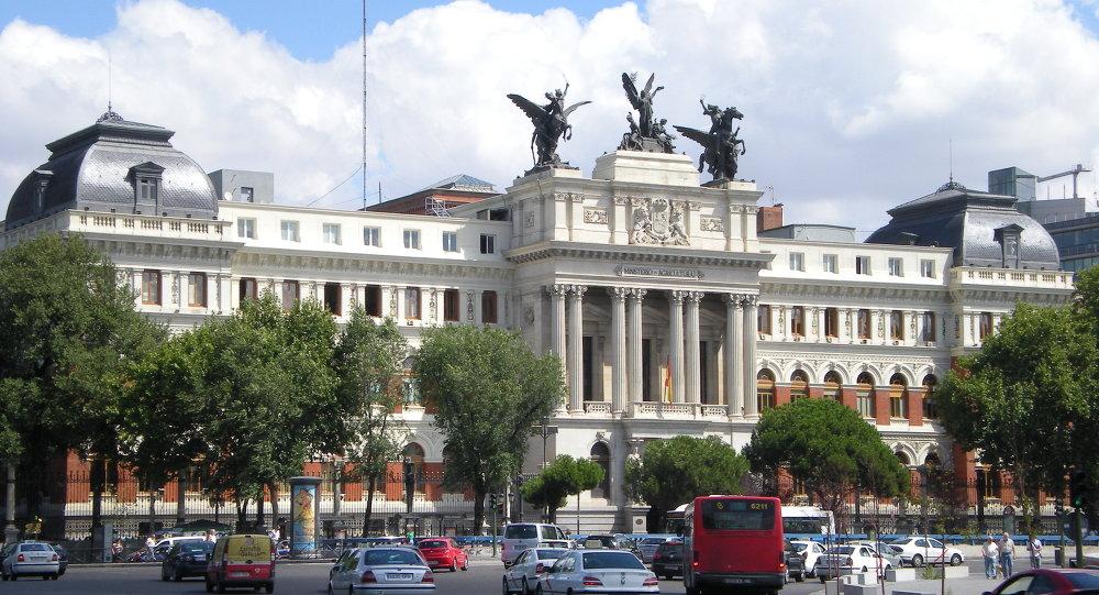 Ministerio de Agricultura, Alimentación y Medio Ambiente de España