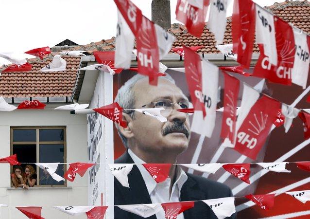 Elecciones parlamentarias en Turquía