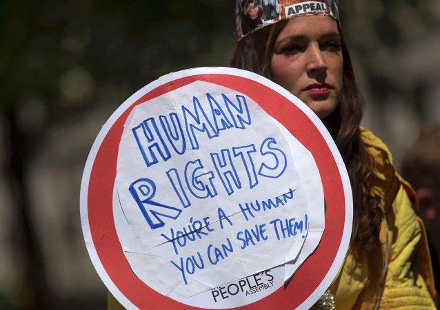 Una manifestación a favor de la Ley de Derechos Humanos en Londres