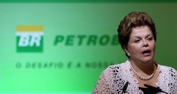 Ceremonia de introducción de nueva presidenta de Petrobras Maria das Gracas Foster, 2012