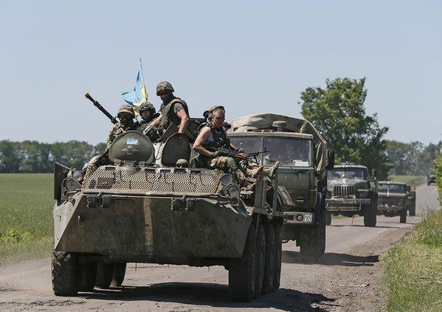 Soldados ucranianos cerca de Donetsk, 7 de junio de 2015