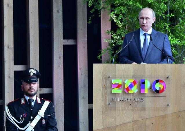Presidente de Rusia, Vladímir Putin, en la inauguración del día de Rusia en la EXPO 2015