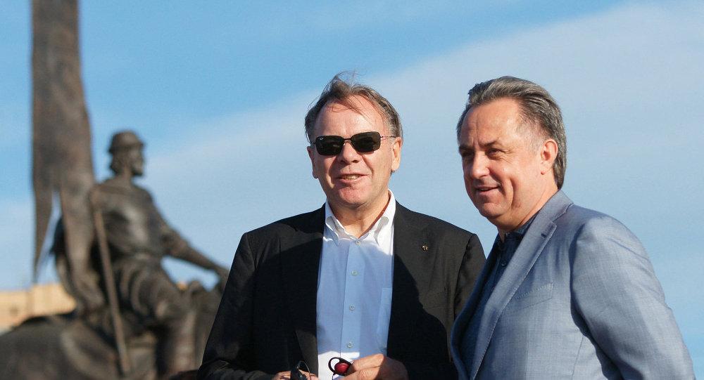 Secretario general de la FIFA, Jerome Valcke y ministro de Deporte de Rusia, Vitali Mutkó